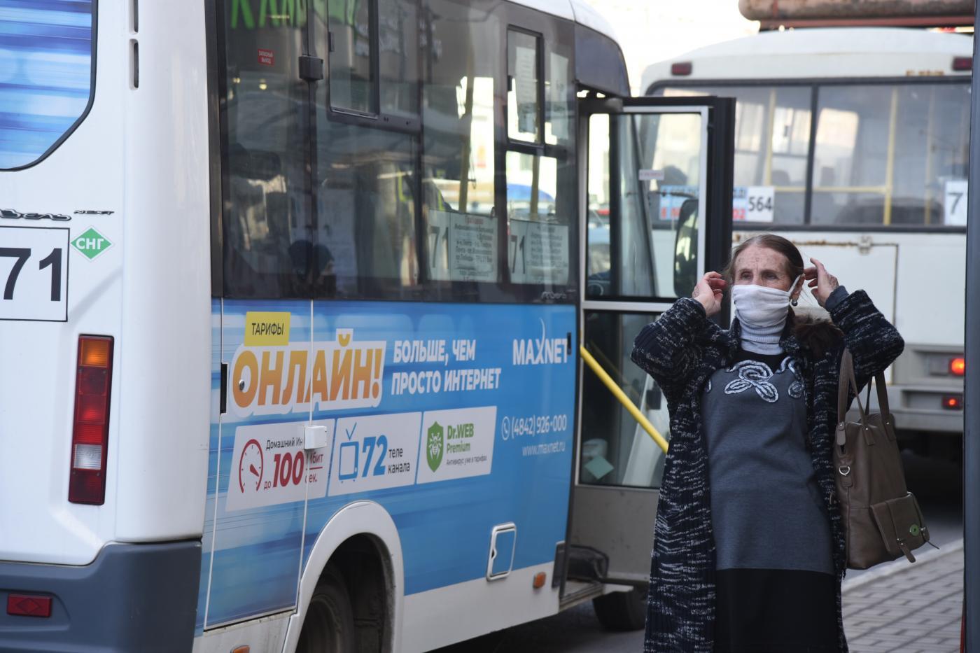 Коронавирус в Калуге: сколько заболевших, новости