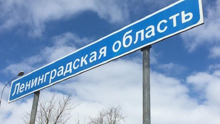 Где в Ленинградской области коронавирус: новости, зараженные