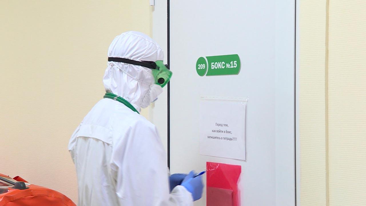 Коронавирус в Обнинске: последние новости, сколько заболевших
