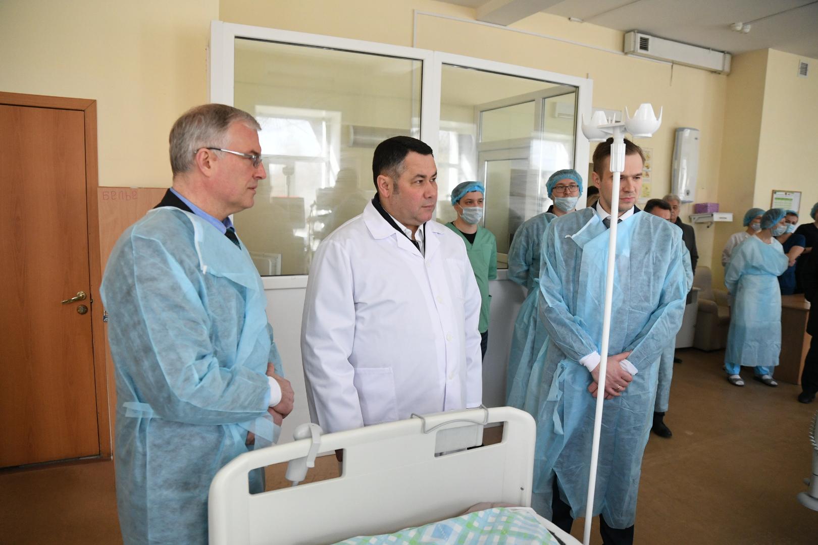 Коронавирус в Тверской области: последние новости, сколько заболевших