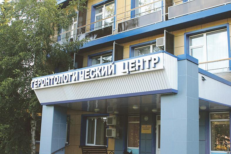 Есть ли коронавирус в Киришах: ситуация в городе, новости