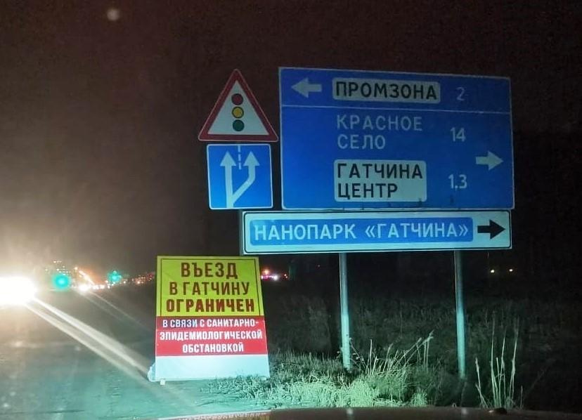 Есть ли коронавирус в Гатчине Ленинградской области: сколько зараженных, новости