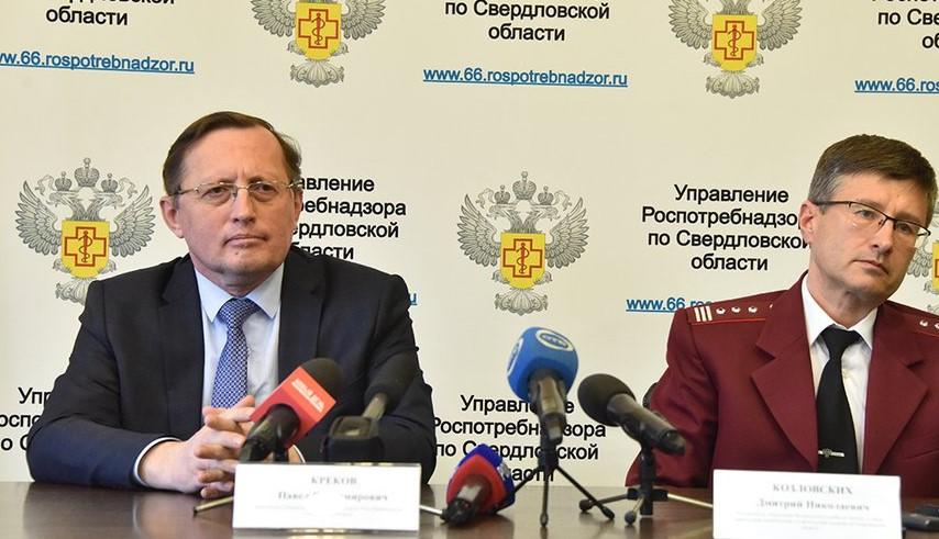 Есть ли коронавирус в Свердловской области: сколько зараженных, новости