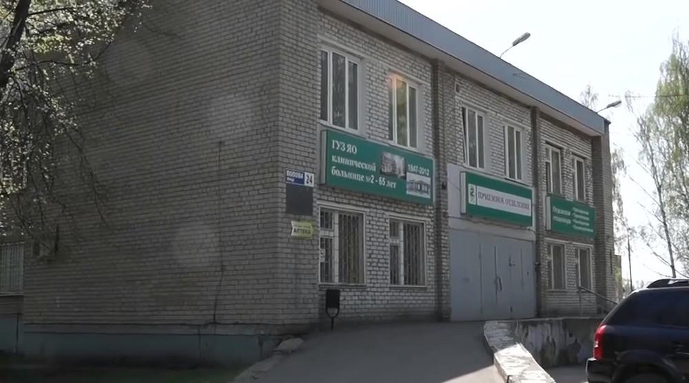 Есть ли коронавирус в Ярославле: сколько зараженных, случаев, новости