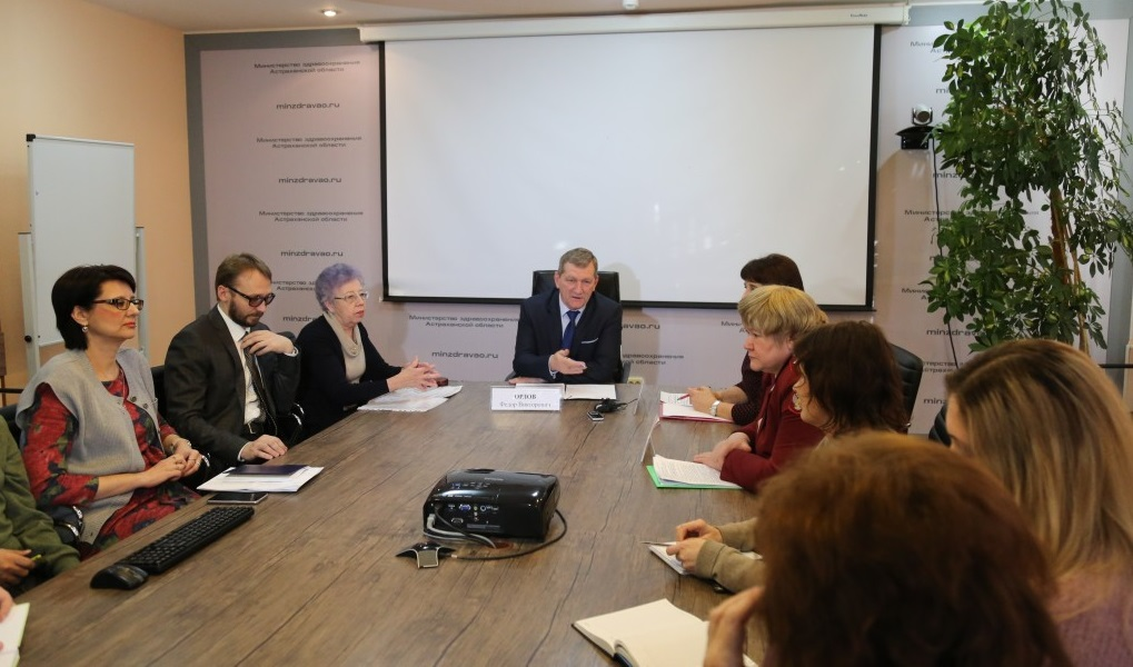 Коронавирус в Астраханской области: сколько зараженных, новости, карантин, постановление губернатора