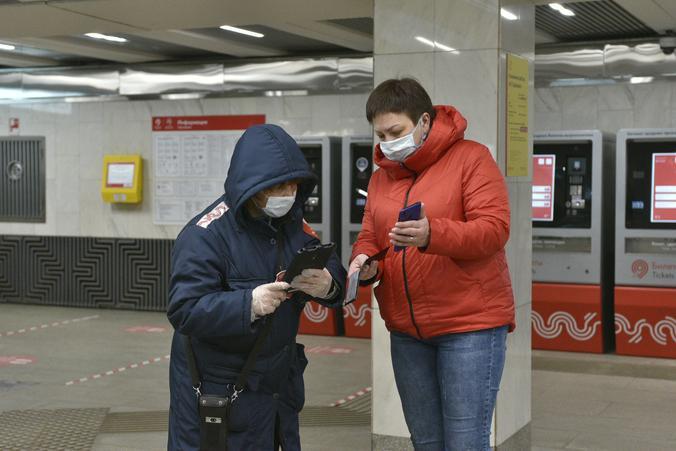 Когда можно поехать в отпуск из-за коронавируса в 2020г в России