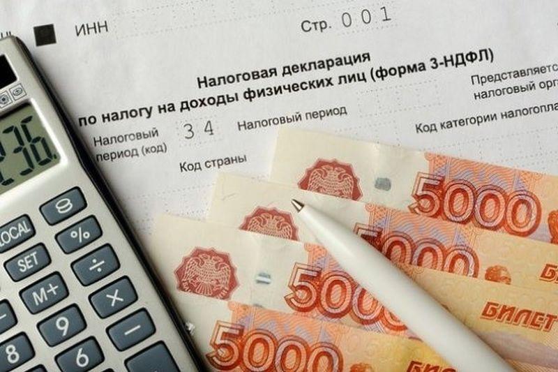 Отсрочка уплаты налогов в связи с коронавирусом в России