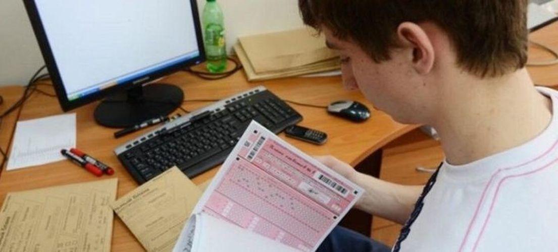 Перенесут ли ЕГЭ, ОГЭ из-за коронавируса, изменят ли расписание