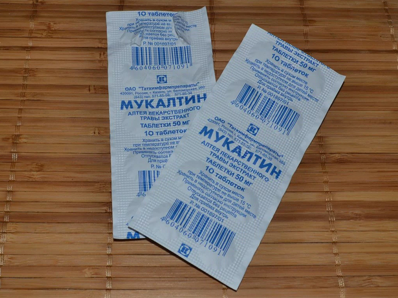 Домашняя аптечка на случай карантина при коронавирусе