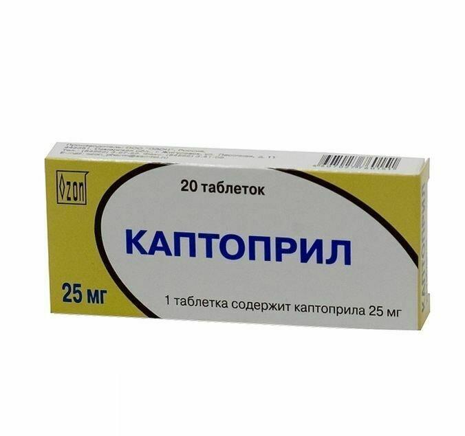 Фото всех таблеток от давления