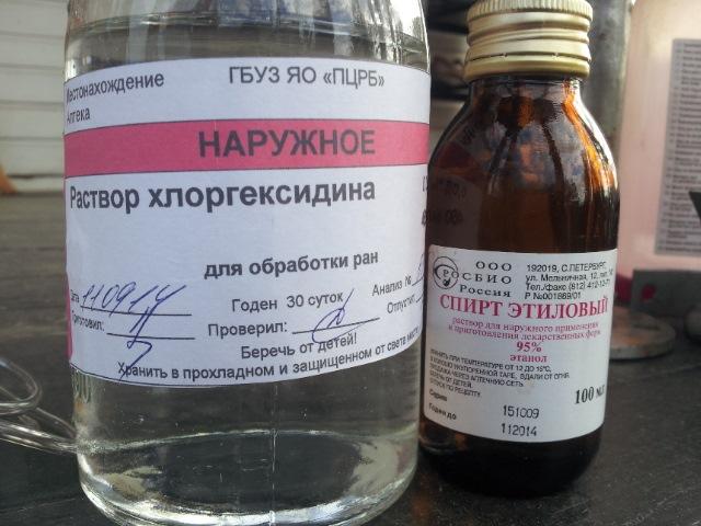 Как сделать антисептик из хлоргексидина в домашних условиях: рецепты, пропорции
